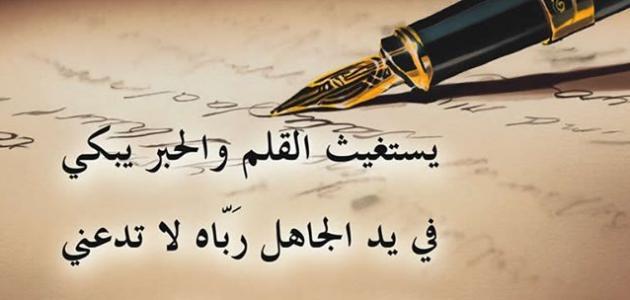 صورة كلمات لها معنى , اجمل الكلمات تحمل معنى جميل