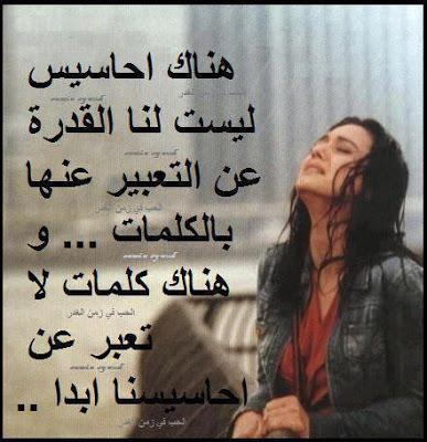 بالصور عبارات وداع جميلة , اجمل عبارات الوداع والفراق حزينه 63 2