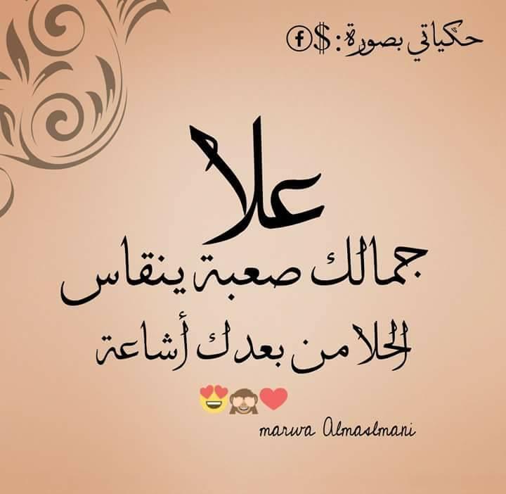 صور صور اسم علا , اجمل الصور لاسم علاء