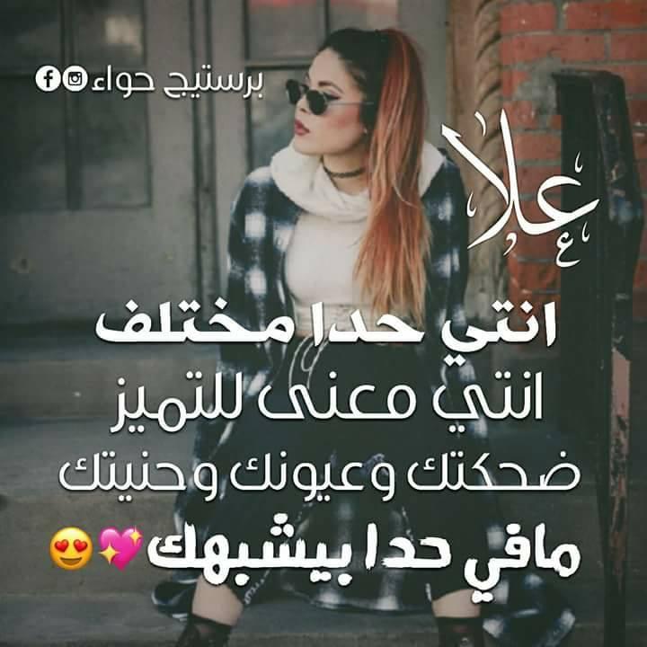 بالصور صور اسم علا , اجمل الصور لاسم علاء 73 5