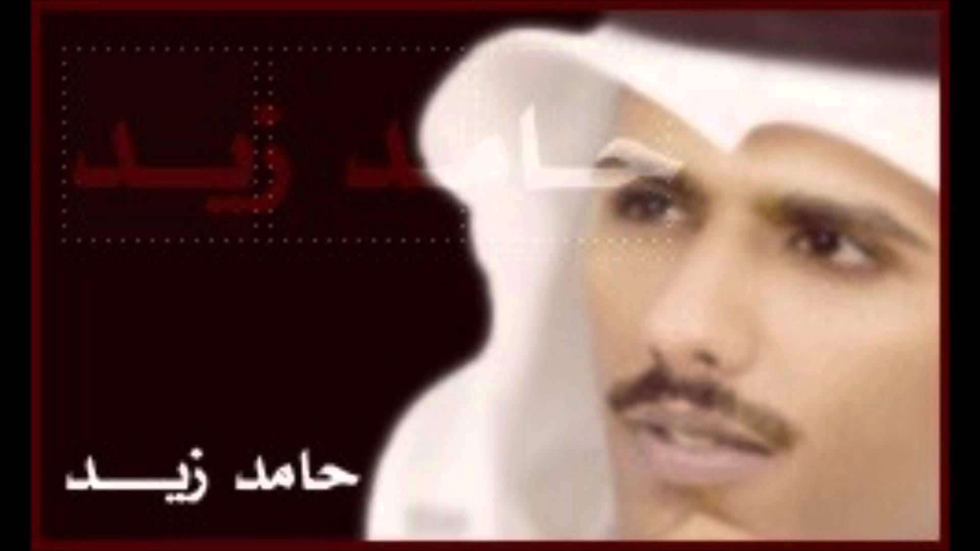 بالصور قصائد حامد زيد , من اجمل ما غنى حامد زيد من قصائده 81 1