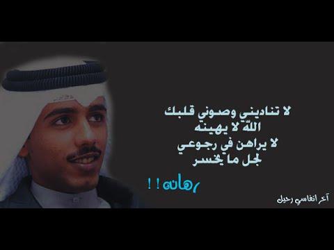 بالصور قصائد حامد زيد , من اجمل ما غنى حامد زيد من قصائده 81 2