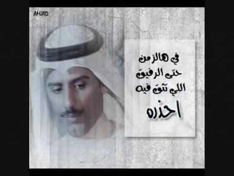 بالصور قصائد حامد زيد , من اجمل ما غنى حامد زيد من قصائده 81 3