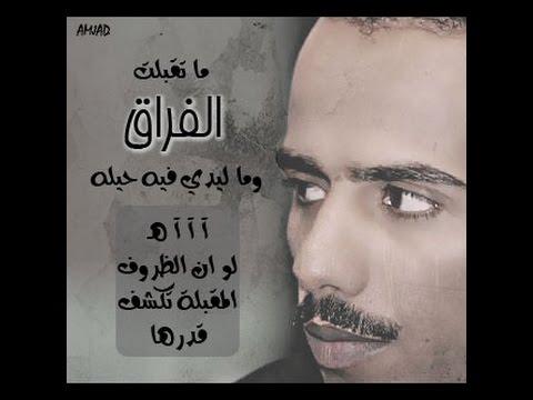 بالصور قصائد حامد زيد , من اجمل ما غنى حامد زيد من قصائده 81