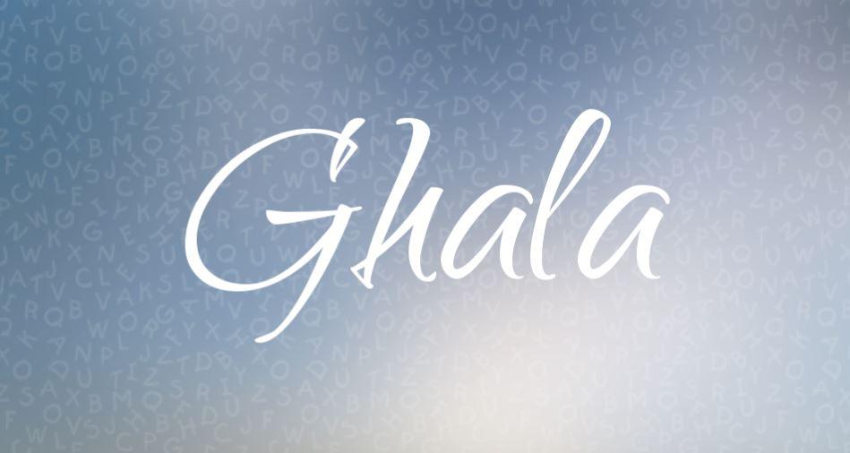 بالصور معنى اسم غلا , تفسير اسم غلا 82 2
