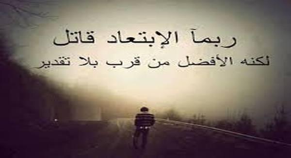 بالصور كلمات حزينه قصيره , كلمات قصيره حزينه معبره 92 12