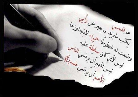 بالصور كلمات حزينه قصيره , كلمات قصيره حزينه معبره 92 13