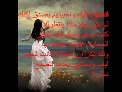 بالصور كلمات حزينه قصيره , كلمات قصيره حزينه معبره 92 14