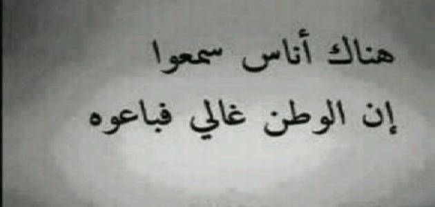 بالصور كلمات حزينه قصيره , كلمات قصيره حزينه معبره 92 15