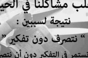 صوره كلمات حزينه قصيره , كلمات قصيره حزينه معبره