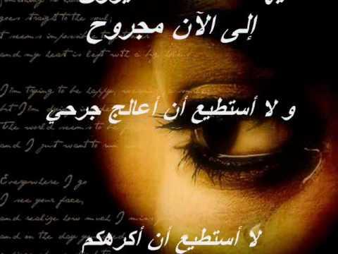 بالصور كلمات حزينه قصيره , كلمات قصيره حزينه معبره 92 4