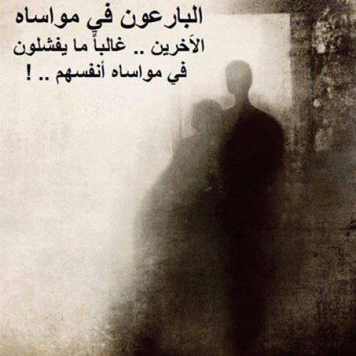 بالصور كلمات حزينه قصيره , كلمات قصيره حزينه معبره 92 5