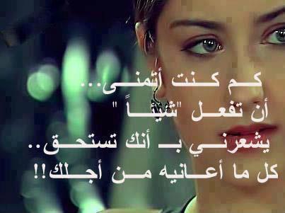 بالصور كلمات حزينه قصيره , كلمات قصيره حزينه معبره 92 6