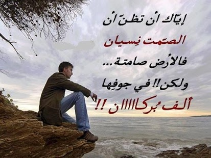 بالصور كلمات حزينه قصيره , كلمات قصيره حزينه معبره 92 7
