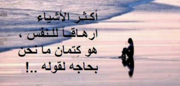 بالصور كلمات حزينه قصيره , كلمات قصيره حزينه معبره 92 8