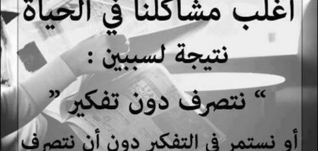 صورة كلمات حزينه قصيره , كلمات قصيره حزينه معبره