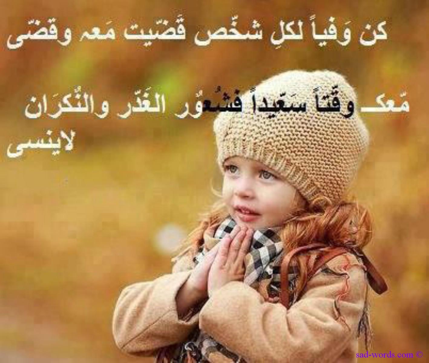 بالصور كلام جميل جدا عن الحياة , عبارات جميلة عن الحياه unnamed file 120