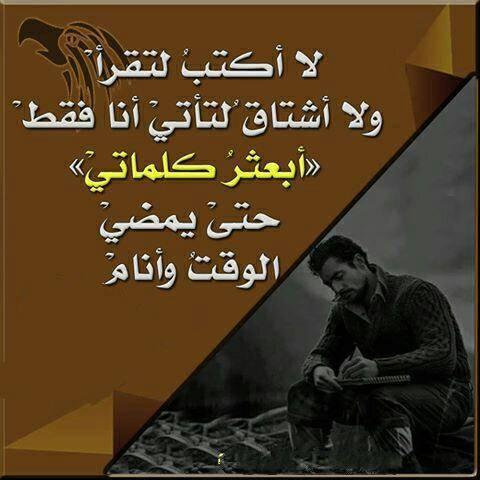 بالصور كلام جميل جدا عن الحياة , عبارات جميلة عن الحياه unnamed file 121