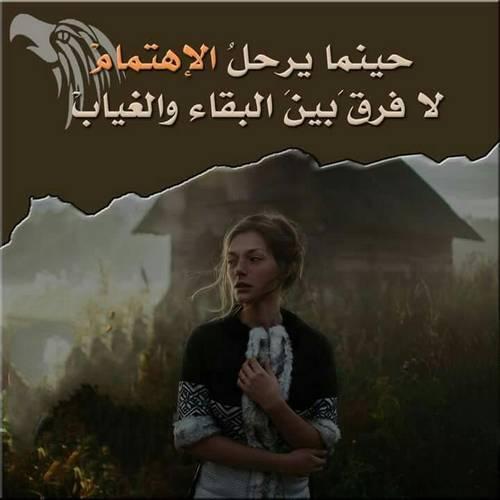 بالصور كلام جميل جدا عن الحياة , عبارات جميلة عن الحياه unnamed file 125