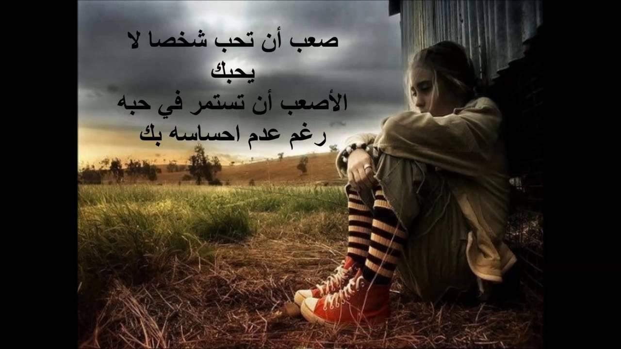 بالصور كلام جميل جدا عن الحياة , عبارات جميلة عن الحياه unnamed file 126
