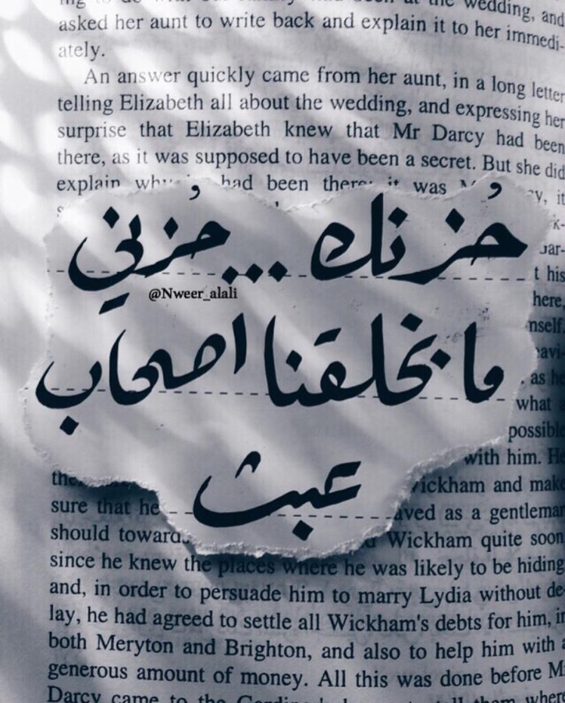 بالصور كلام جميل جدا عن الحياة , عبارات جميلة عن الحياه unnamed file 128