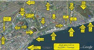 خريطة تركيا بالعربي , بالصور تعرف علي مدن تركيا من خلال خريطة عربي