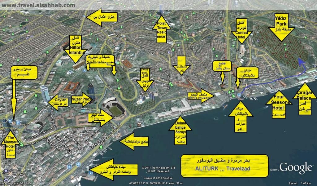 صوره خريطة تركيا بالعربي , بالصور تعرف علي مدن تركيا من خلال خريطة عربي