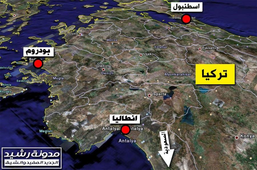 بالصور خريطة تركيا بالعربي , بالصور تعرف علي مدن تركيا من خلال خريطة عربي unnamed file 142