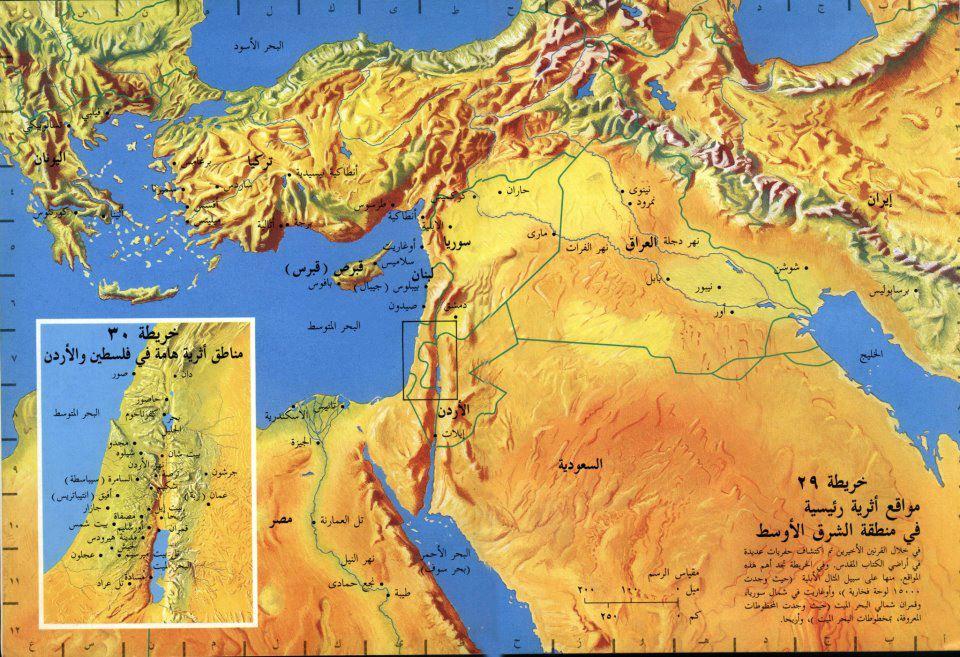 بالصور خريطة تركيا بالعربي , بالصور تعرف علي مدن تركيا من خلال خريطة عربي unnamed file 143