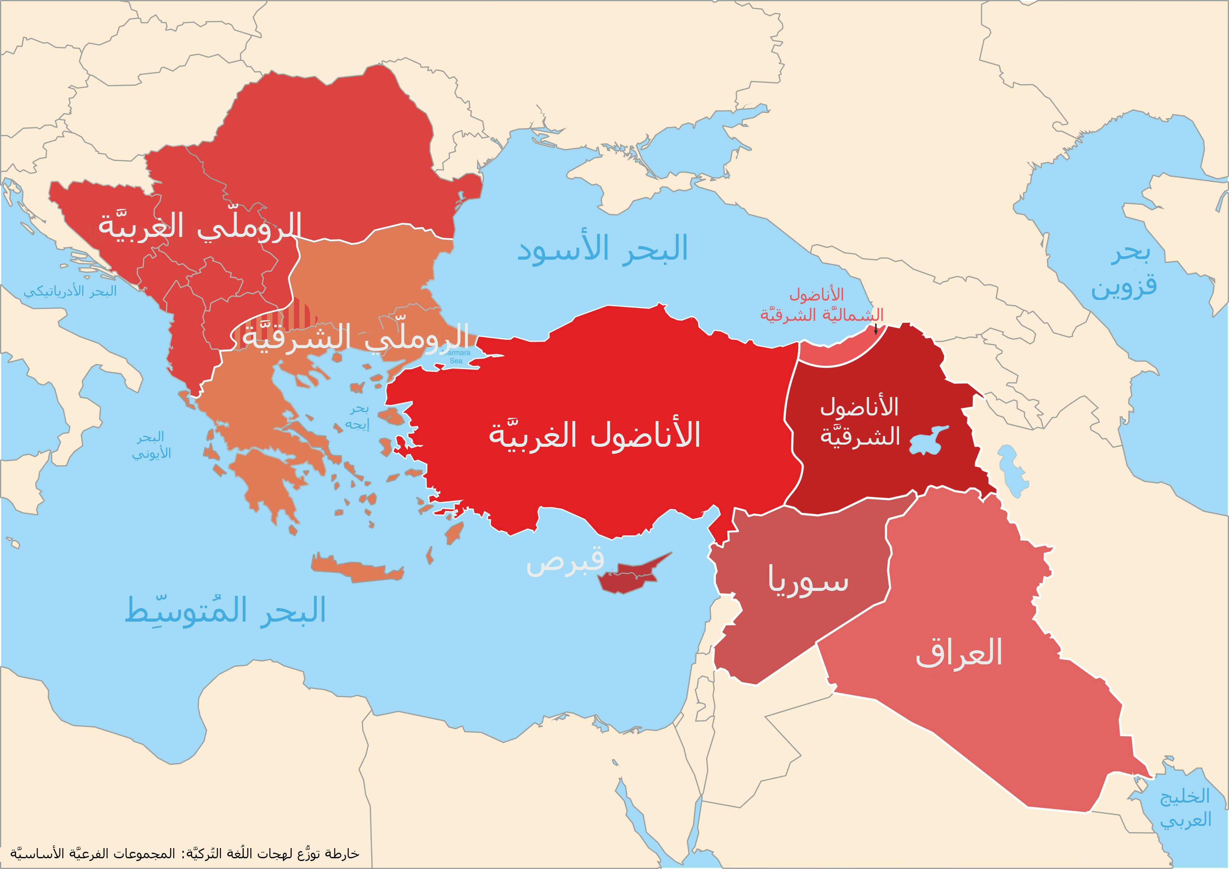 بالصور خريطة تركيا بالعربي , بالصور تعرف علي مدن تركيا من خلال خريطة عربي unnamed file 146
