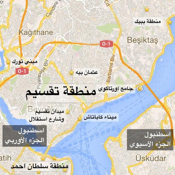 بالصور خريطة تركيا بالعربي , بالصور تعرف علي مدن تركيا من خلال خريطة عربي unnamed file 147