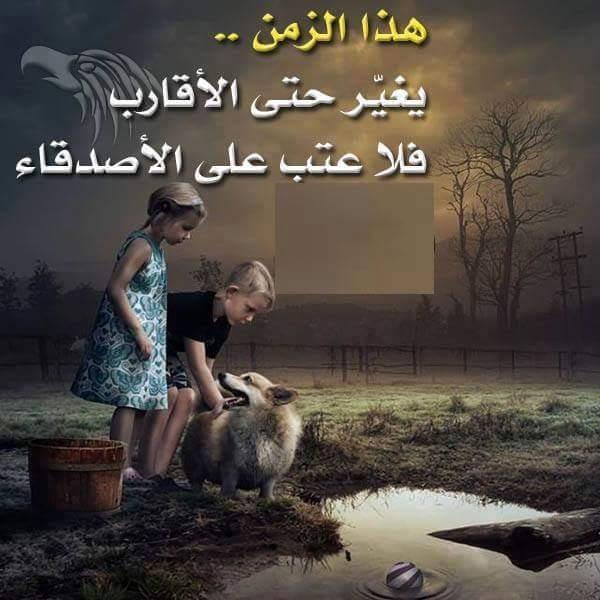 بالصور اجمل الصور لاعز الاصدقاء , صور ذكريات اغلي الاصدقاء unnamed file 151