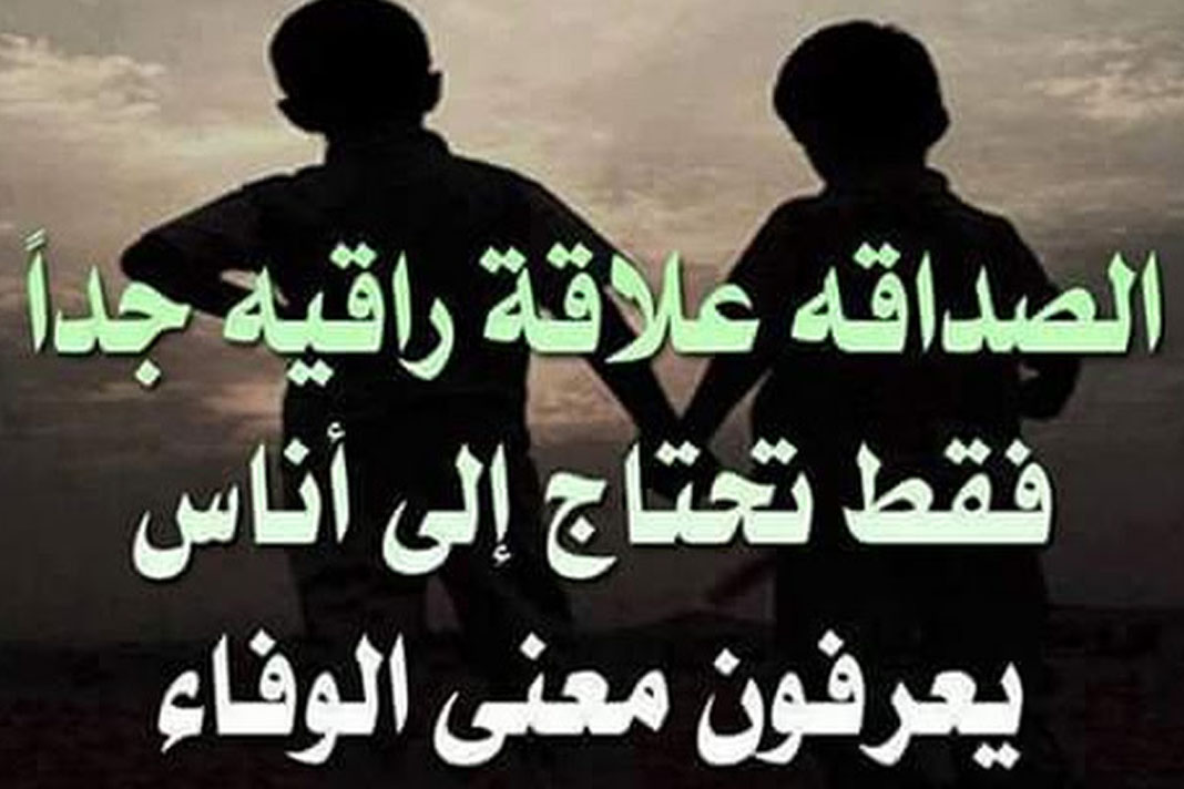 بالصور اجمل الصور لاعز الاصدقاء , صور ذكريات اغلي الاصدقاء unnamed file 154
