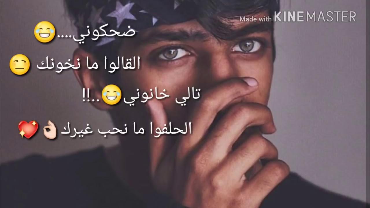 بالصور صور و اتس حزينة , اجدد صور وحالات الواتس حزينه لقلوب تحترق unnamed file 164