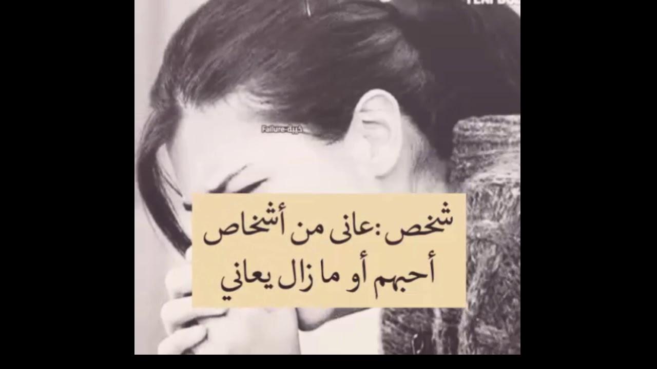 بالصور صور و اتس حزينة , اجدد صور وحالات الواتس حزينه لقلوب تحترق unnamed file 165