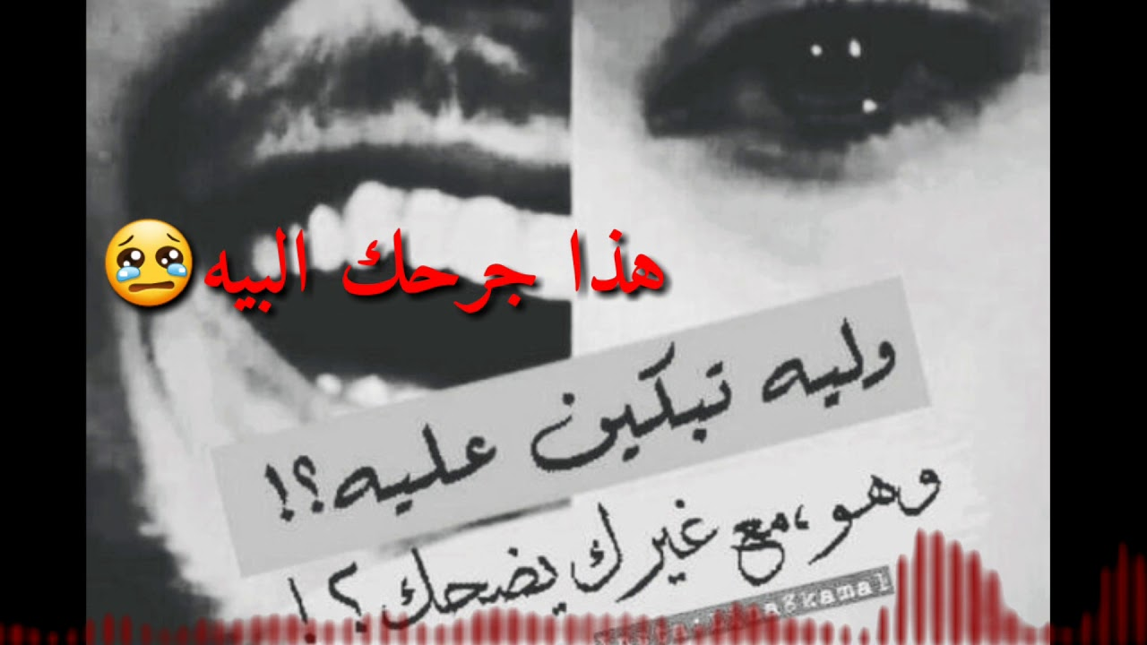 بالصور صور و اتس حزينة , اجدد صور وحالات الواتس حزينه لقلوب تحترق unnamed file 166