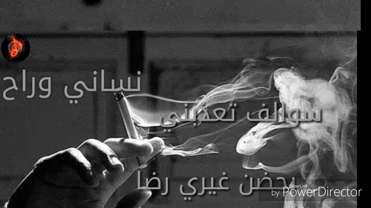 بالصور صور و اتس حزينة , اجدد صور وحالات الواتس حزينه لقلوب تحترق unnamed file 167