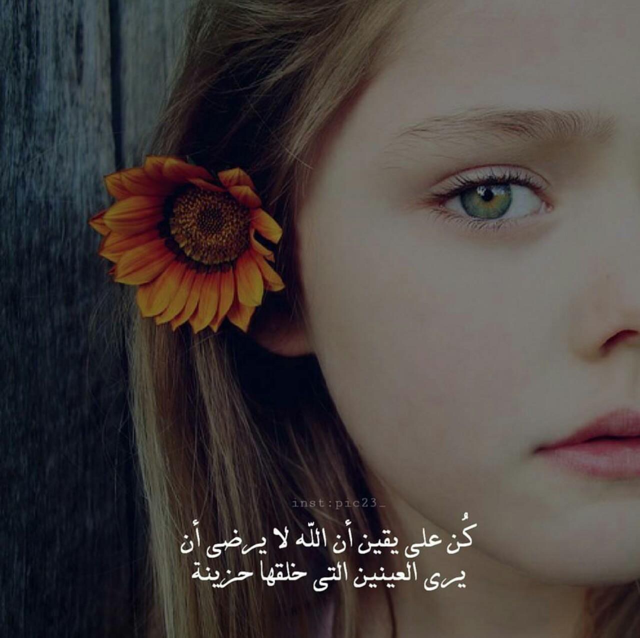 بالصور صور و اتس حزينة , اجدد صور وحالات الواتس حزينه لقلوب تحترق unnamed file 168