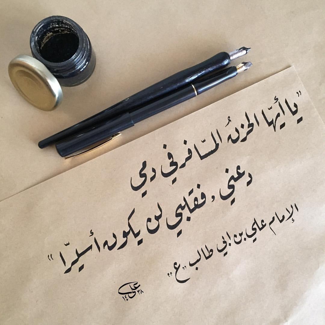 بالصور صور و اتس حزينة , اجدد صور وحالات الواتس حزينه لقلوب تحترق unnamed file 169