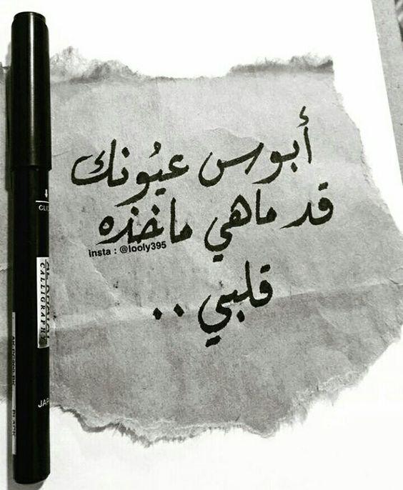 بالصور مسجات رومانسية , اجمل ما كتب في العشق unnamed file 211