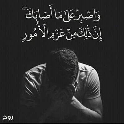بالصور كلام من القلب حزين , كلمات حزينة و موجعه جدا unnamed file 229