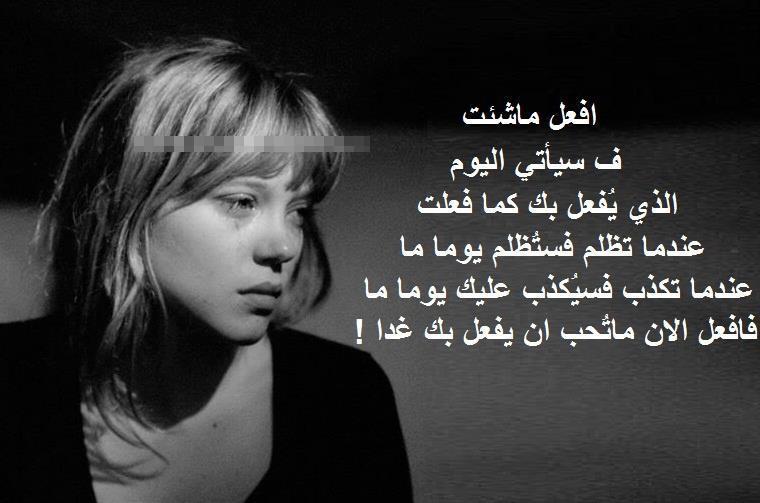 بالصور كلام من القلب حزين , كلمات حزينة و موجعه جدا unnamed file 231