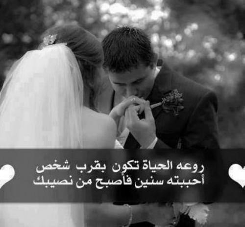 بالصور كلمات رومانسيه للزوج , كلام رومانسي يحبه الرجال unnamed file 238