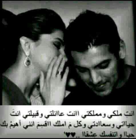 بالصور كلمات رومانسيه للزوج , كلام رومانسي يحبه الرجال unnamed file 242