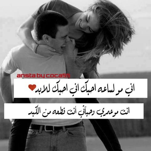بالصور كلمات رومانسيه للزوج , كلام رومانسي يحبه الرجال unnamed file 243