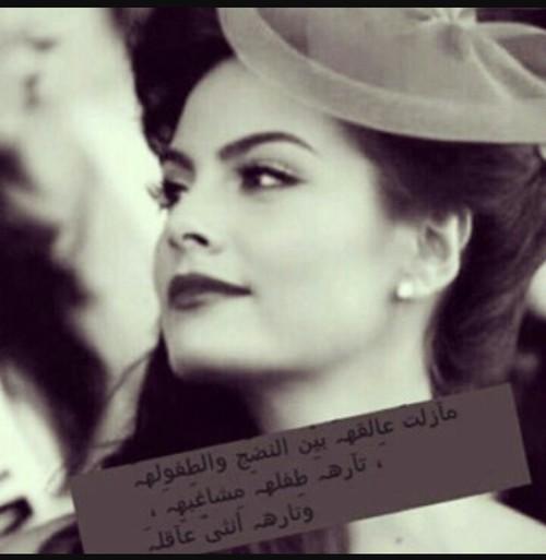 بالصور صور كلمة بحبك , صور رائعه لعبارات الحب و العشق unnamed file 34