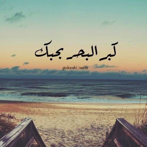 بالصور صور كلمة بحبك , صور رائعه لعبارات الحب و العشق unnamed file 36