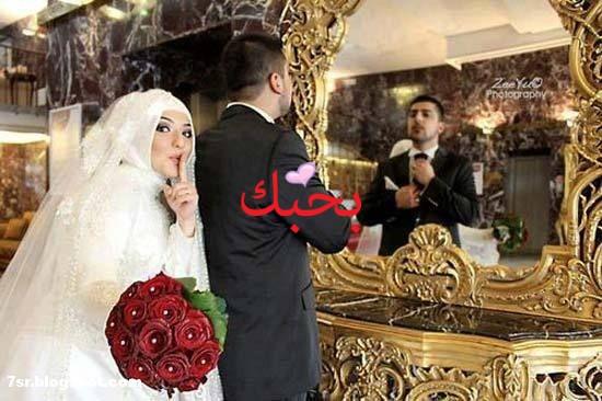 بالصور صور كلمة بحبك , صور رائعه لعبارات الحب و العشق unnamed file 41