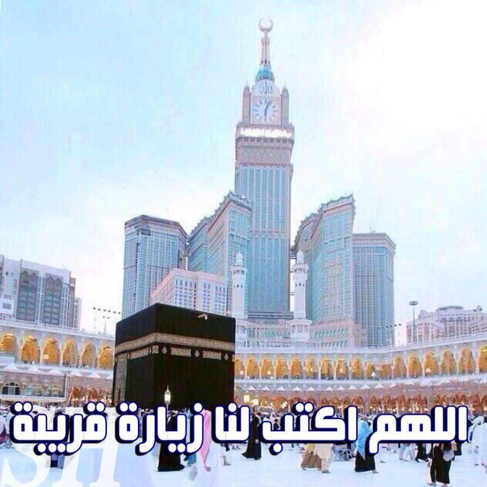 بالصور ادعية دينية مصورة , ادعيه ماثوره للسعاده و الرزق unnamed file 65