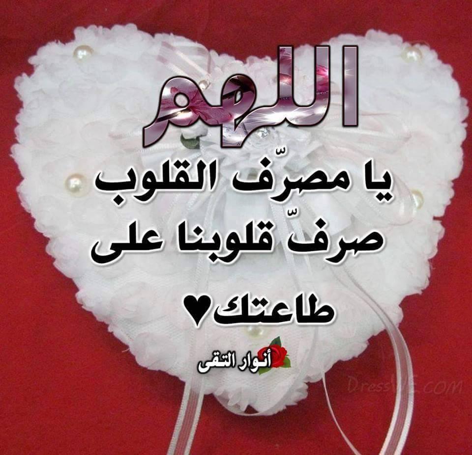 بالصور ادعية دينية مصورة , ادعيه ماثوره للسعاده و الرزق unnamed file 66